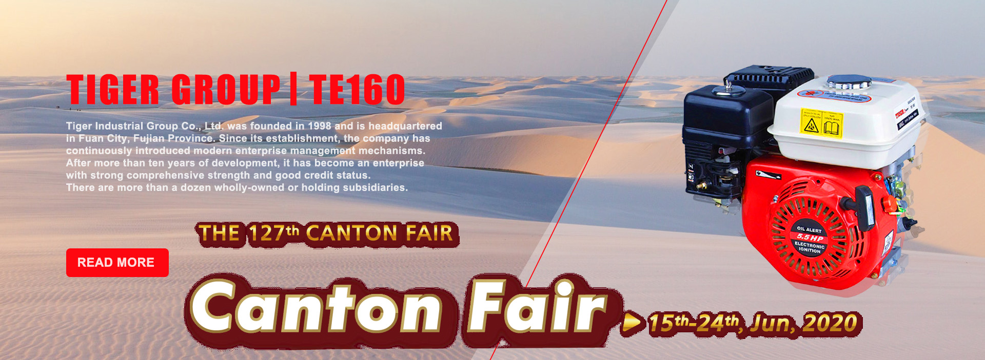 127th Canton Fair scheduled online from June 15 to 24